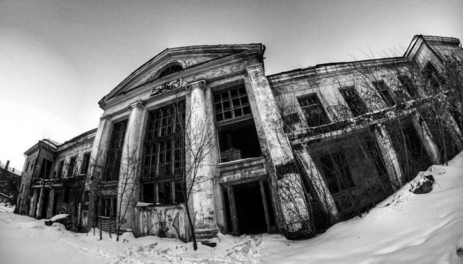 Бывший дом культуры «Знамя» | Фото