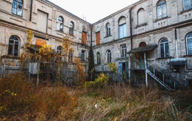 Дом-призрак в центре Краснодара