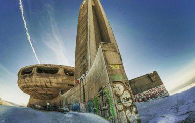 Заброшенный монумент Бузлуджа | Фото