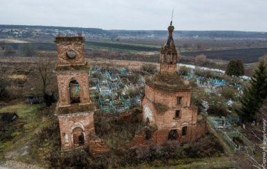 Разрушающийся храм в Барыково