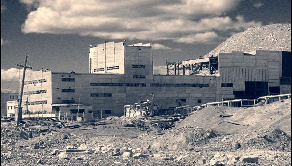 Заброшенная обогатительная фабрика
