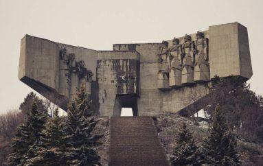 Старый памятник болгарско-советской дружбе | Фото
