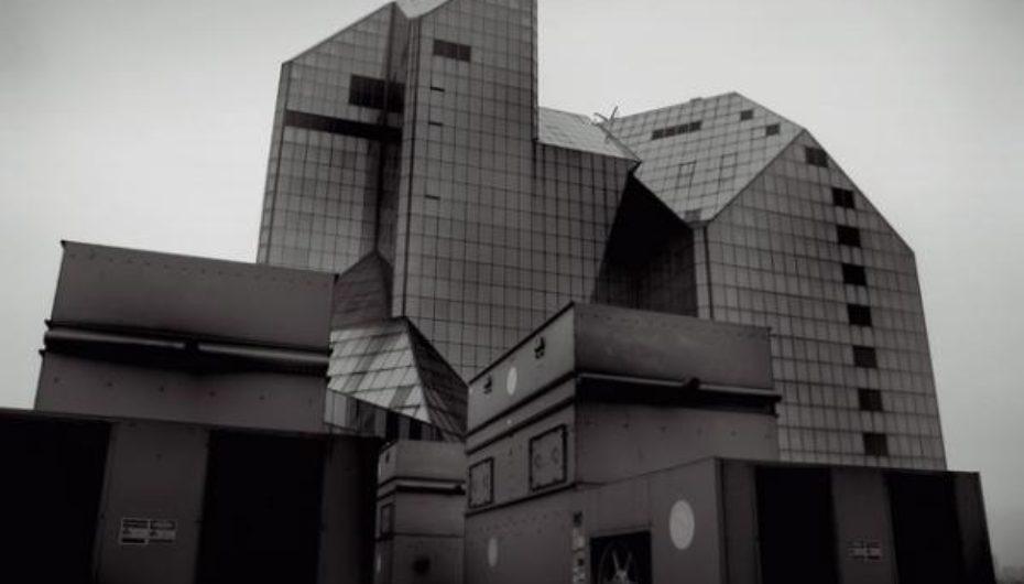 Бизнес-центр «Зенит» | Хроника 26 ноября 2006 года