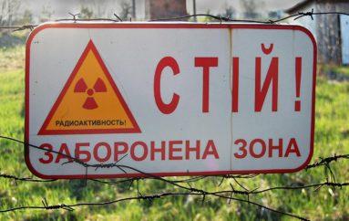 Официальная экскурсия или нелегальный поход в Чернобыль?