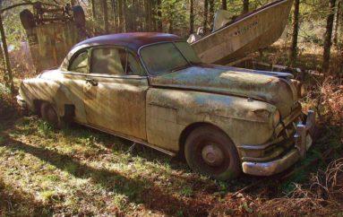Заброшенная автомобильная свалка | Фото