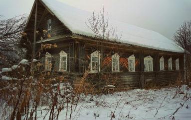 Заброшенный дом зажиточного крестьянина