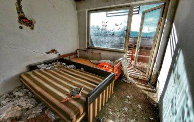 Заброшенный отель «Магнус» 🐜