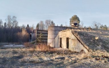 Заброшенный зенитно-ракетный комплекс | Фото