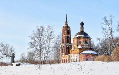 Усадьба Татищева | Заброшенный храм в Андреевском
