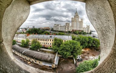 Former Academy of the Strategic Missile Force near the Kremlin | Photo-walk