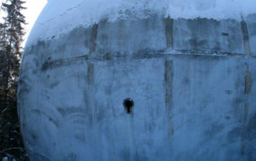 Непонятный шар в окрестностях Дубны