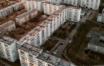 Дома Иркутска срощены друг с другом