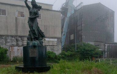 Заброшенный шахтёрский город на острове Икешима