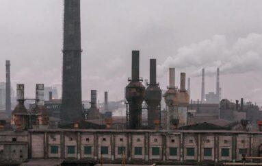 Заброшенный алюминиевый комбинат в Запорожье 🏭